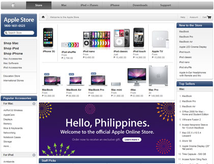 official apple online store philippines pinoy tech blog. Black Bedroom Furniture Sets. Home Design Ideas