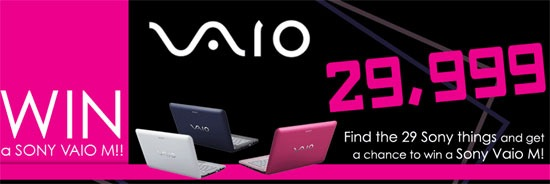 Win a Sony VAIO M