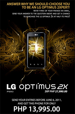 LG Optimus 2X for Php13,995 limited to 100 units only