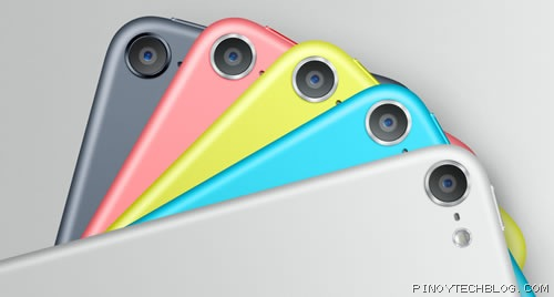 ipod touch isight