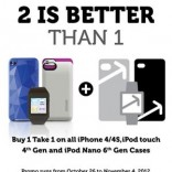 Buy 1 take 1 on Apple cases at Beyond the Box