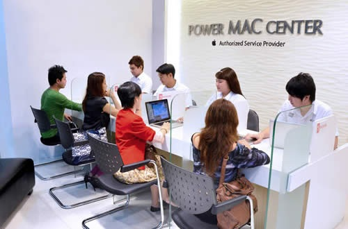 Power Mac Center Service Center