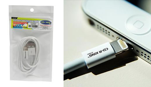CD-R King Lightning Cable