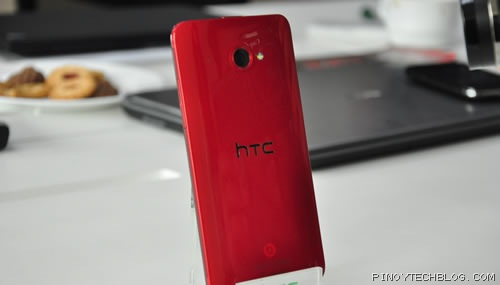 HTC Butterfly back
