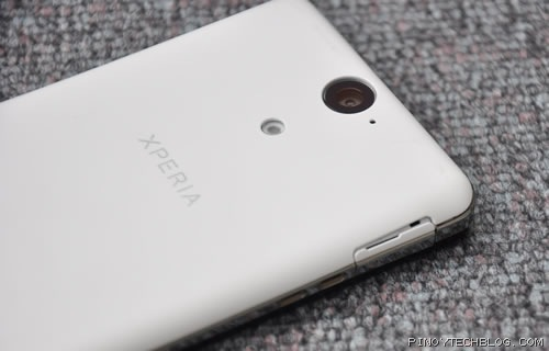 xperia v with loose flap