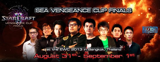 Starcraft 2 vengeance cup finals
