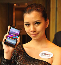 Sony Xperia Z1, 5-inch Full HD quad-core phone with 20mp camera and 3000mAh battery