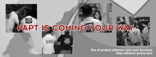 Pilipinas Anti-Piracy Team (PAPT) strengthens anti-piracy efforts