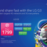 Get your LG G3 from Globe's mySUPERPLAN Plan 1799
