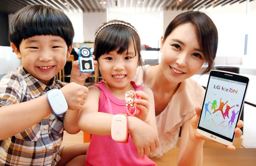 LG KizON wearable lets you track your kids location