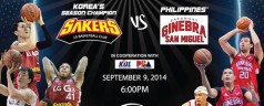 Get FREE tickets to Korea's LG Sakers vs Barangay Ginebra Basketball Game