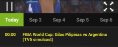 Watch Gilas Pilipinas FIBA World Cup Games Live on your mobile device
