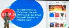 Smart Pay-With-Mobile lets you purchase apps on iTunes and App Store without credit card
