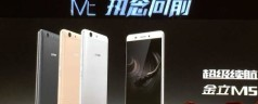 Gionee's 6020mAh battery-equipped Marathon M5 now official