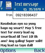 Smart SMS Spam