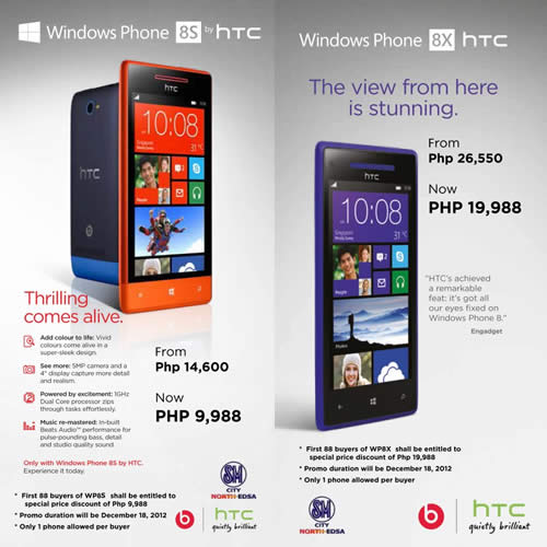 HTC Windows Phone 8 SALE