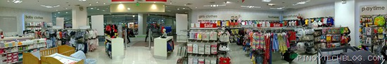 Nokia-1020-panorama-sample