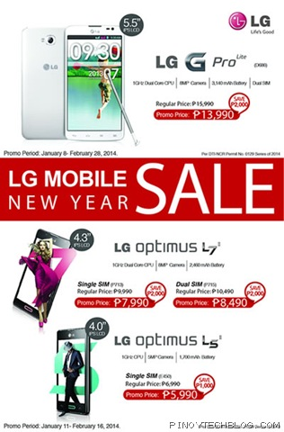 LG New Year Sale
