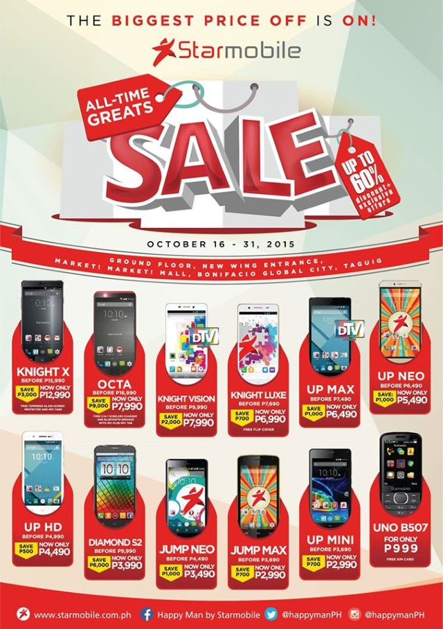 starmobile sale