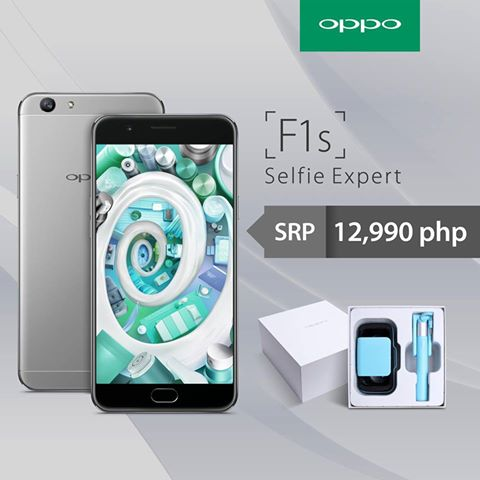 oppo-f1s-limited-edition