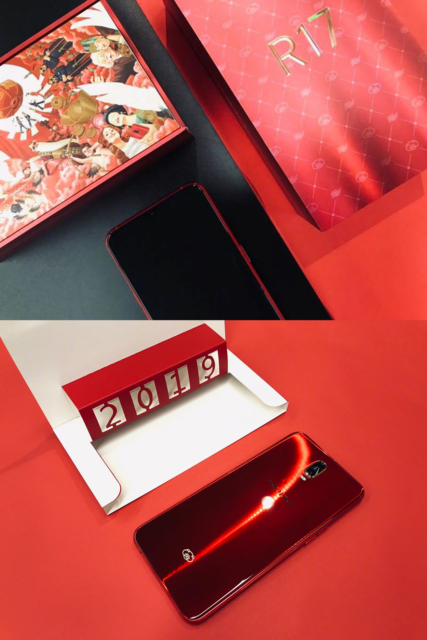 OPPO New Year Edition