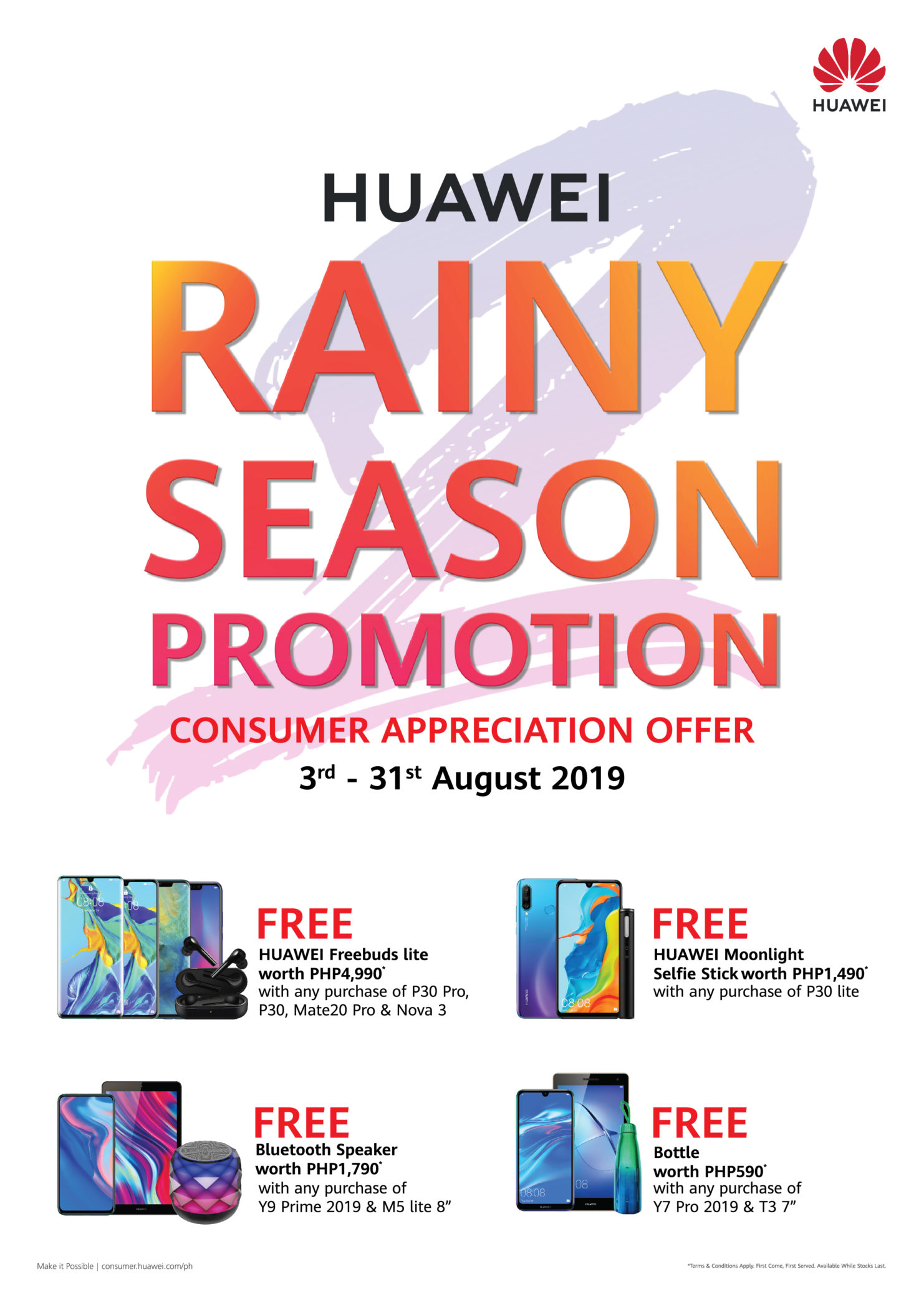 HUAWEI Rainy Season Promotion_PTB